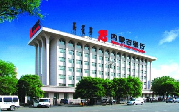 2018内蒙古银行理财产品排行榜,内蒙古银行理财产品哪个好