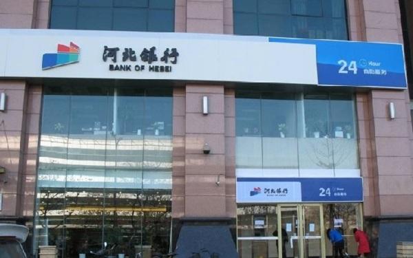 2018河北银行保本理财产品排行榜,河北银行保本理财产品有哪些