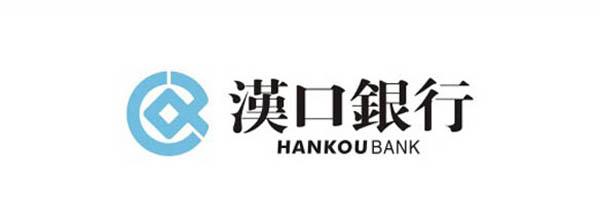 2018汉口银行保本理财产品排行榜,汉口银行保本理财产品介绍