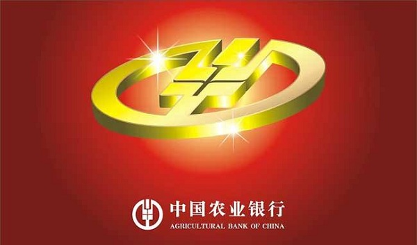 农业银行金钥匙汇利丰怎么样,收益高且稳定本金无亏损