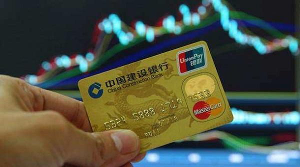 建设银行理财金卡办理条件,贷款月均余额超50万