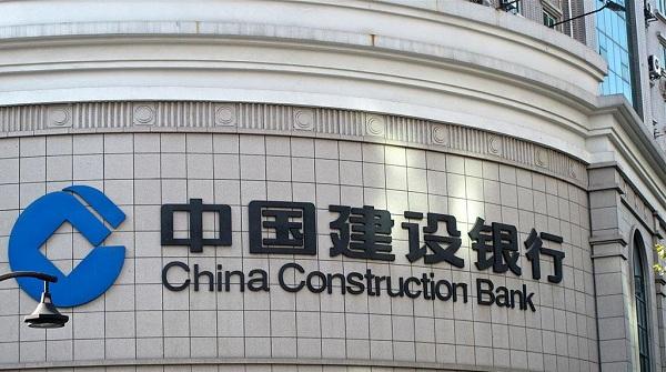 建设银行理财产品到期怎么赎回,自动到账无需操作