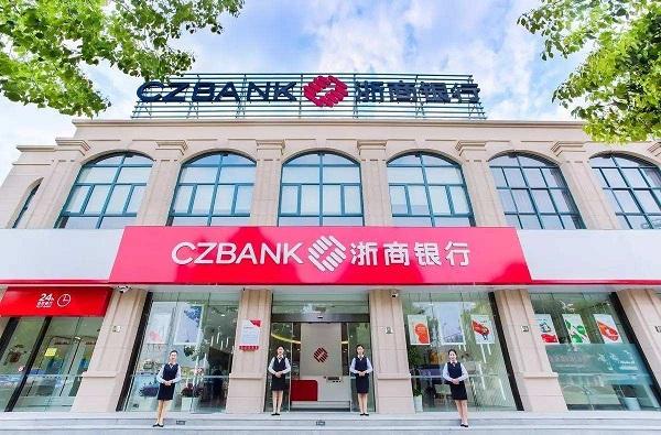 2018浙商银行转账手续费标准,浙商银行跨行转账手续费是多少