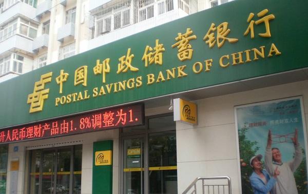邮政储蓄银行理财月月升怎么样,存续35天收益可达3.8%