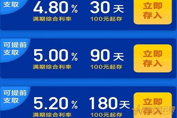 众邦宝是存款吗,创新型存款产品(最高收益可达5.2%)