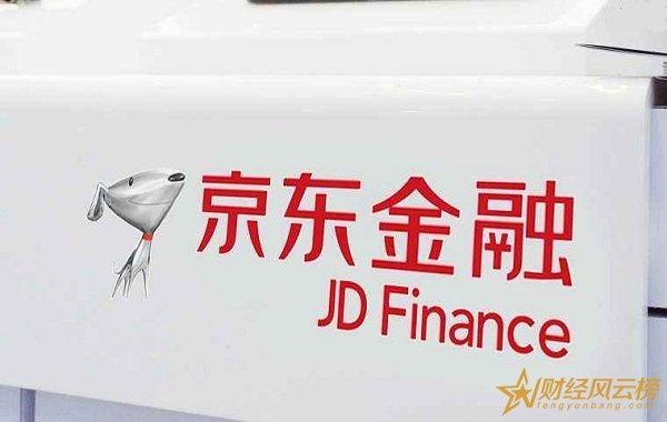 京东金融众邦宝的风险大吗,风险极低且享有保险赔付