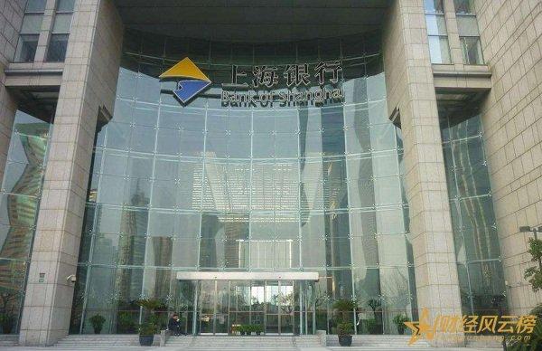 2018上海银行转账手续费是多少,上海银行跨行转账手续费标准