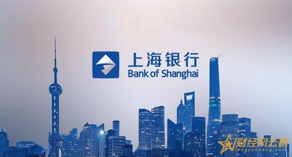 2018上海银行取款手续费是多少,上海银行异地取款手续费标准