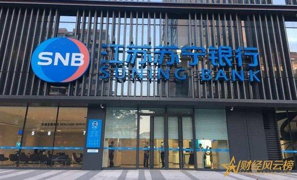 江苏苏宁银行怎么样,科技驱动的O2O银行