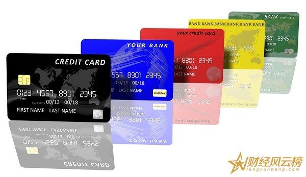 办理信用卡需要什么条件,征信良好收入稳定