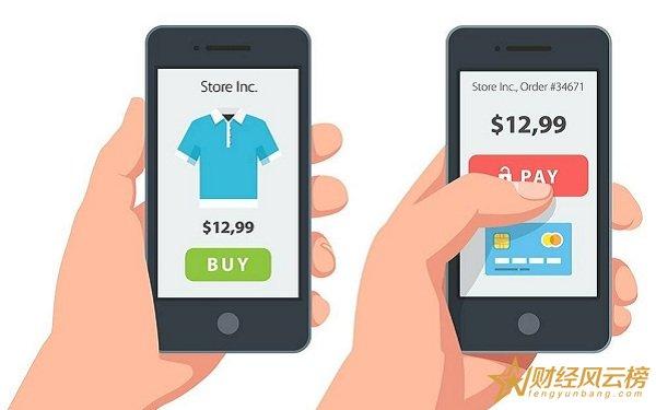 淘宝信用卡支付手续费是多少,消费金额的1%