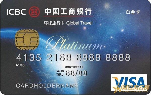 VISA信用卡哪个银行好,这三个优惠多服务好