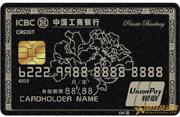 黑金信用卡办理条件,受邀发卡不接受个人申请