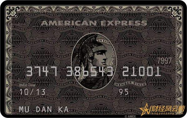黑金信用卡额度是多少,国内授信额度在200-1000万元