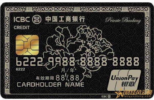 黑金信用卡和白金信用卡区别,从以下三个方面比较