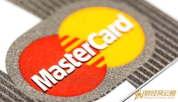 """MasterCard是什么意思,国际卡组织""""万事达卡"""""""