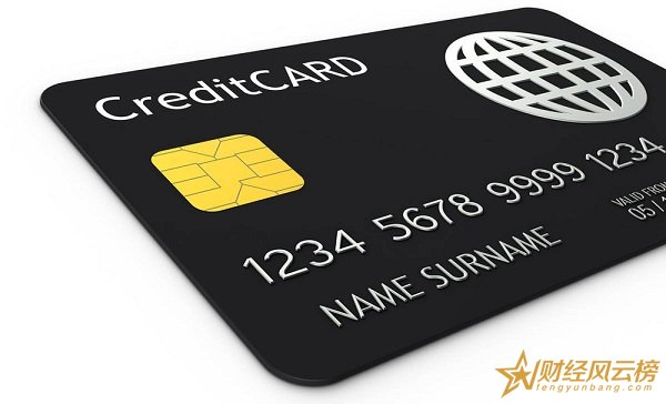 月薪3000能办多少额度的信用卡,一般在5千到3万左右