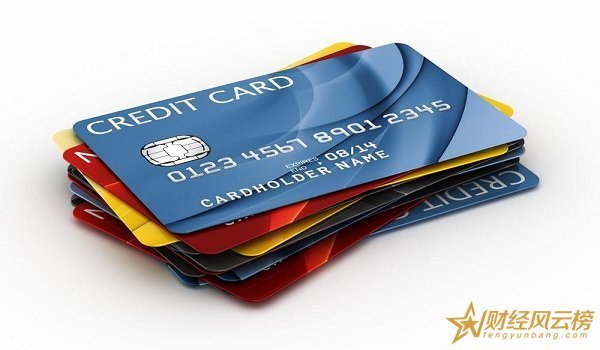 月薪4000能办多少额度的信用卡,平均在8千到1万之间