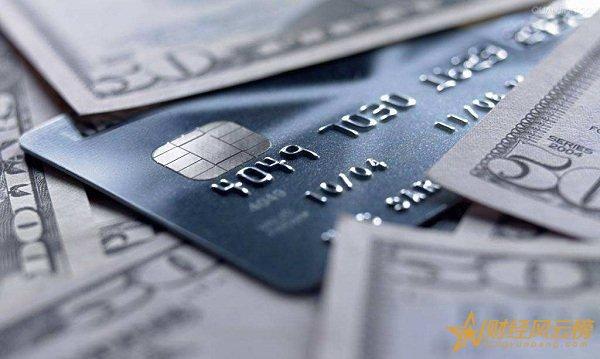 月薪5000能办多少额度的信用卡,一般在3千到8千之间