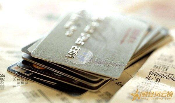 月薪7000能办多少额度的信用卡,一般在1万到1.5万之间