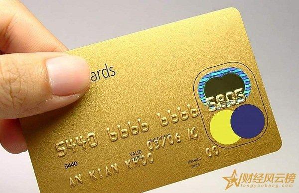 月薪8000能办多少额度的信用卡,一般在1万到2万之间