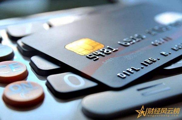 信用卡以卡办卡需要什么条件,至少得有一张信用卡