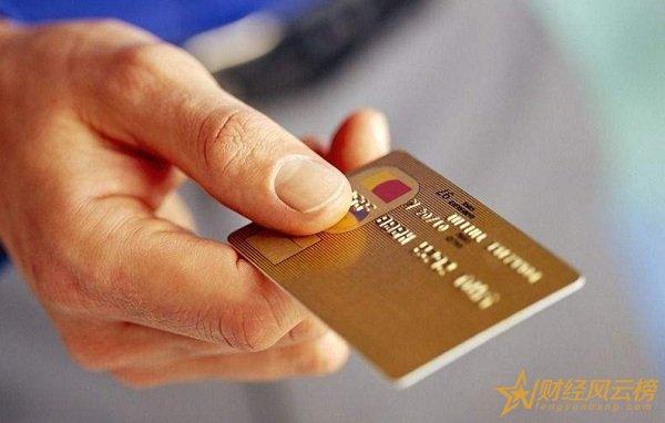 信用卡以卡办卡需要工作吗,有无工作影响不大