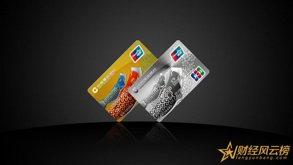 "JCB信用卡在国内能用吗,在有""JCB""标识的店里能用"