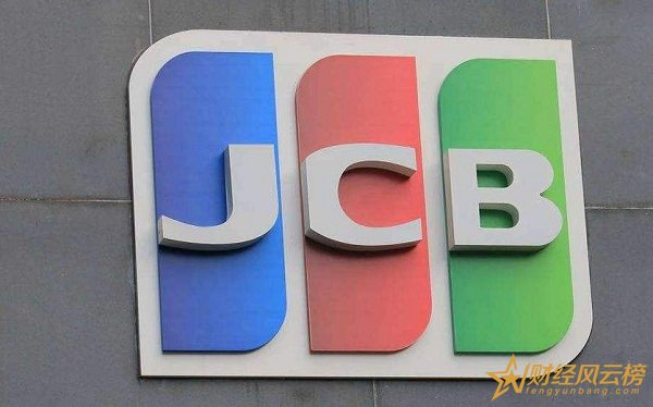 JCB和VISA哪个好,VISA在全球范围适用更广