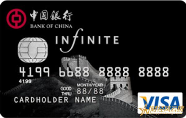 visa无限卡申请条件,资产丰厚信用优良