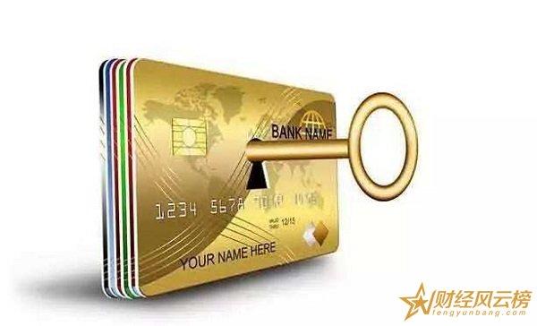 虚拟信用卡是什么意思,支付安全性更高的信用卡