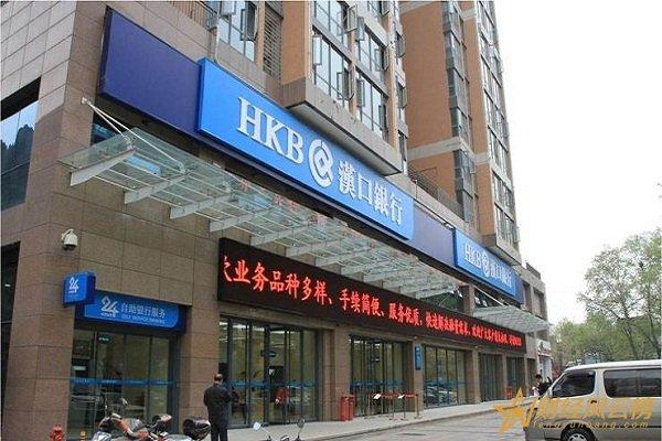 2018汉口银行转账手续费是多少,汉口银行跨行转账手续费标准