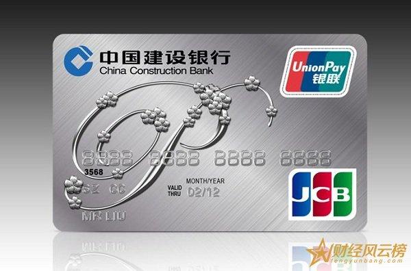 建行信用卡初次额度是多少,一般在4000元左右