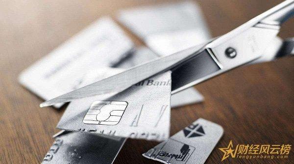 建行信用卡怎么注销,可拨打电话服务申请注销