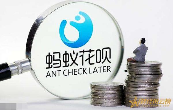 蚂蚁花呗怎么借钱,只能通过蚂蚁借呗借钱