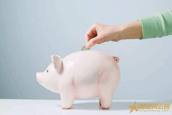 理财通嘉实超短债怎么样,风险较低收益表现好