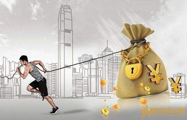 芝麻信用贷款怎么操作,主要有以下三大途径