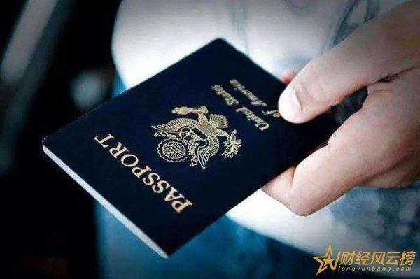 芝麻信用申请签证怎么办理,申请条件及办理步骤介绍
