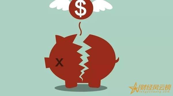 平安养老富盈180天怎么样,收益较高风险等级适中