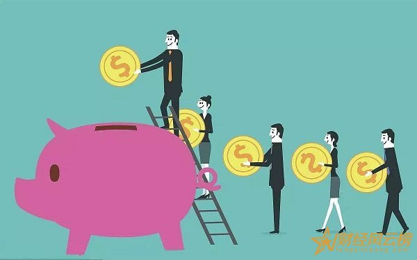 平安养老富盈360天怎么样,期限较长收益高且稳定