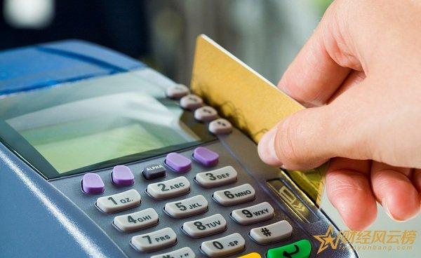卡奴是什么意思,无力偿还透支信用卡的人