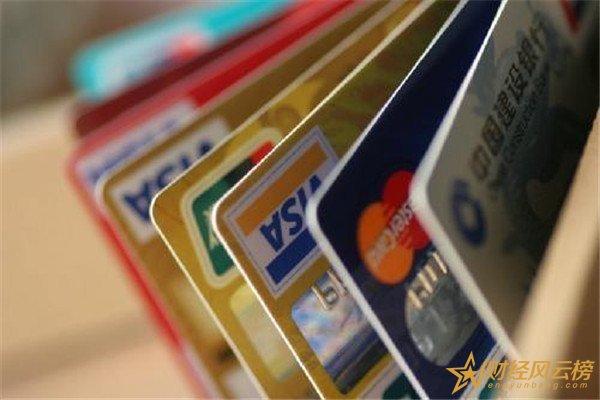 信用卡冻结多久恢复,一般需要两个工作日
