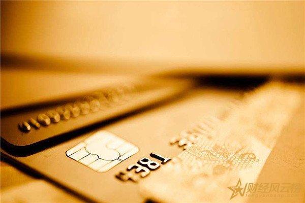 信用卡冻结怎么解冻,三招立刻解冻恢复使用