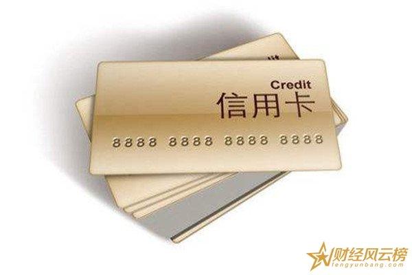 信用卡冻结了还清了还能用吗,解冻后可继续使用