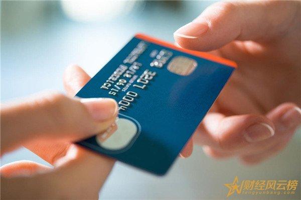 信用卡冻结影响征信吗,会在征信中留下不良记录