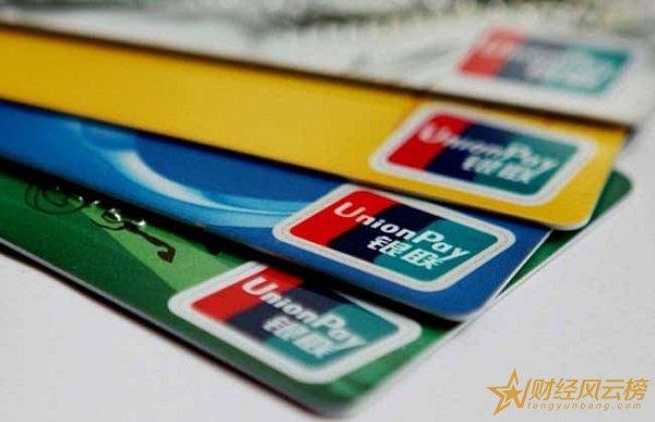 信用卡冻结了怎么办,学会这三招立刻解冻无需等待
