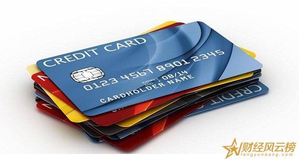信用卡冻结原因是什么,这5件事千万不能做