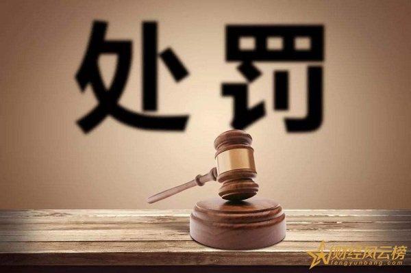 京东白条逾期多久会被起诉,三个月不还会被起诉