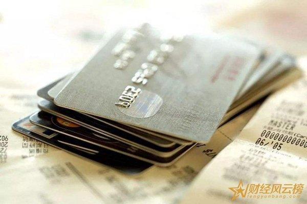 信用卡提额技巧有哪些,六大高效提额技巧盘点