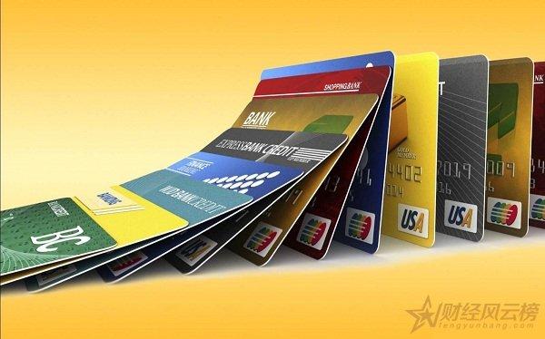 信用卡提额度最快方法,6大快速提额攻略分享